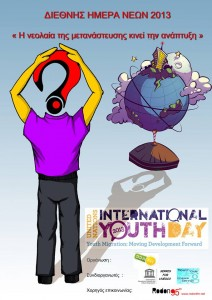 poster youth day 13