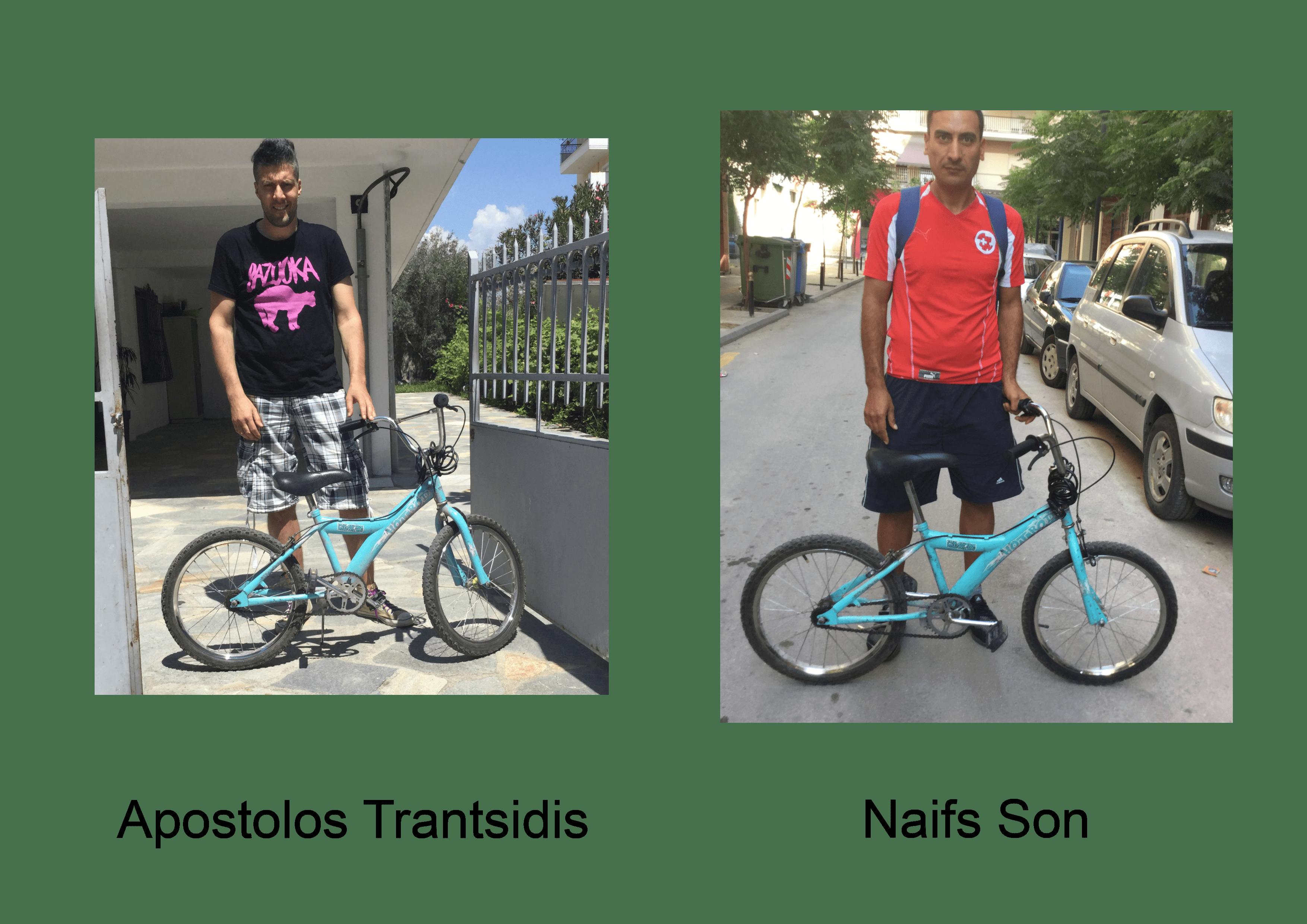 ΟΧΙ Apostolos Trantsidis - Naifs son-min