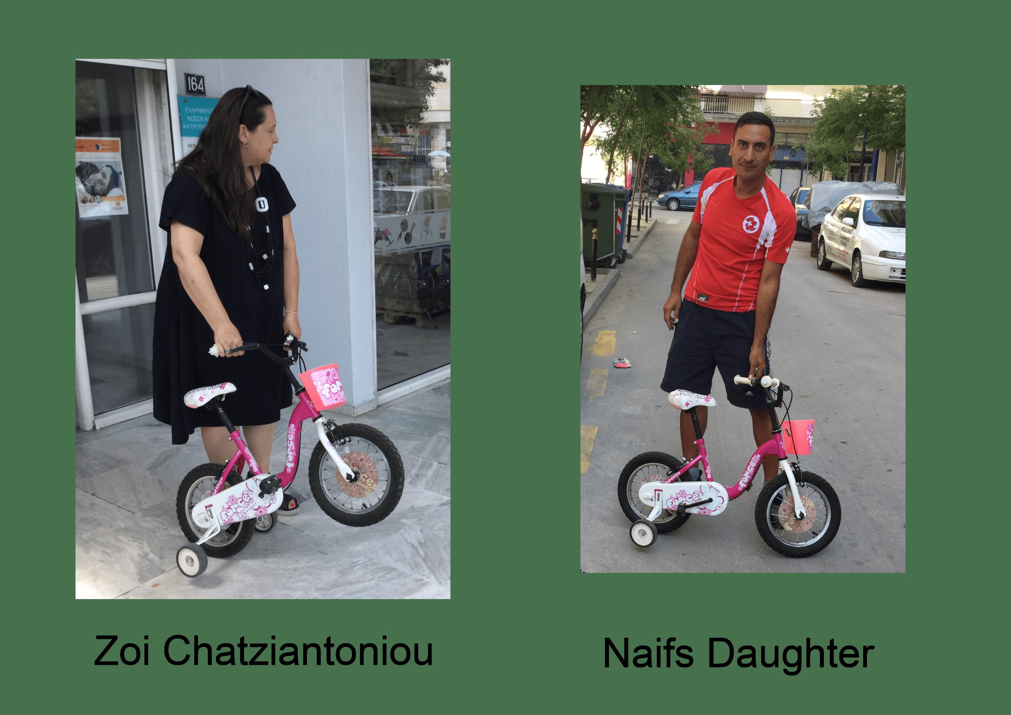 ΟΧΙ Zoi Chatziantoniou - Naifs Daughter-min