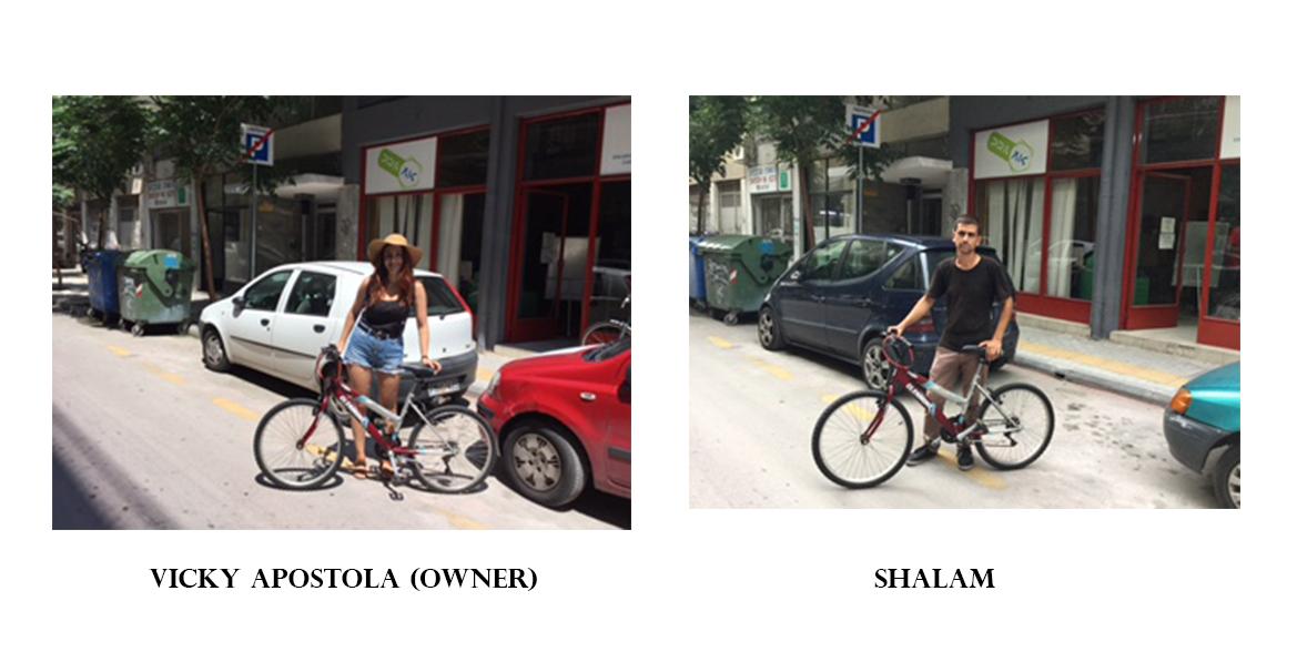 1 from Vicky Apostola to Shalam