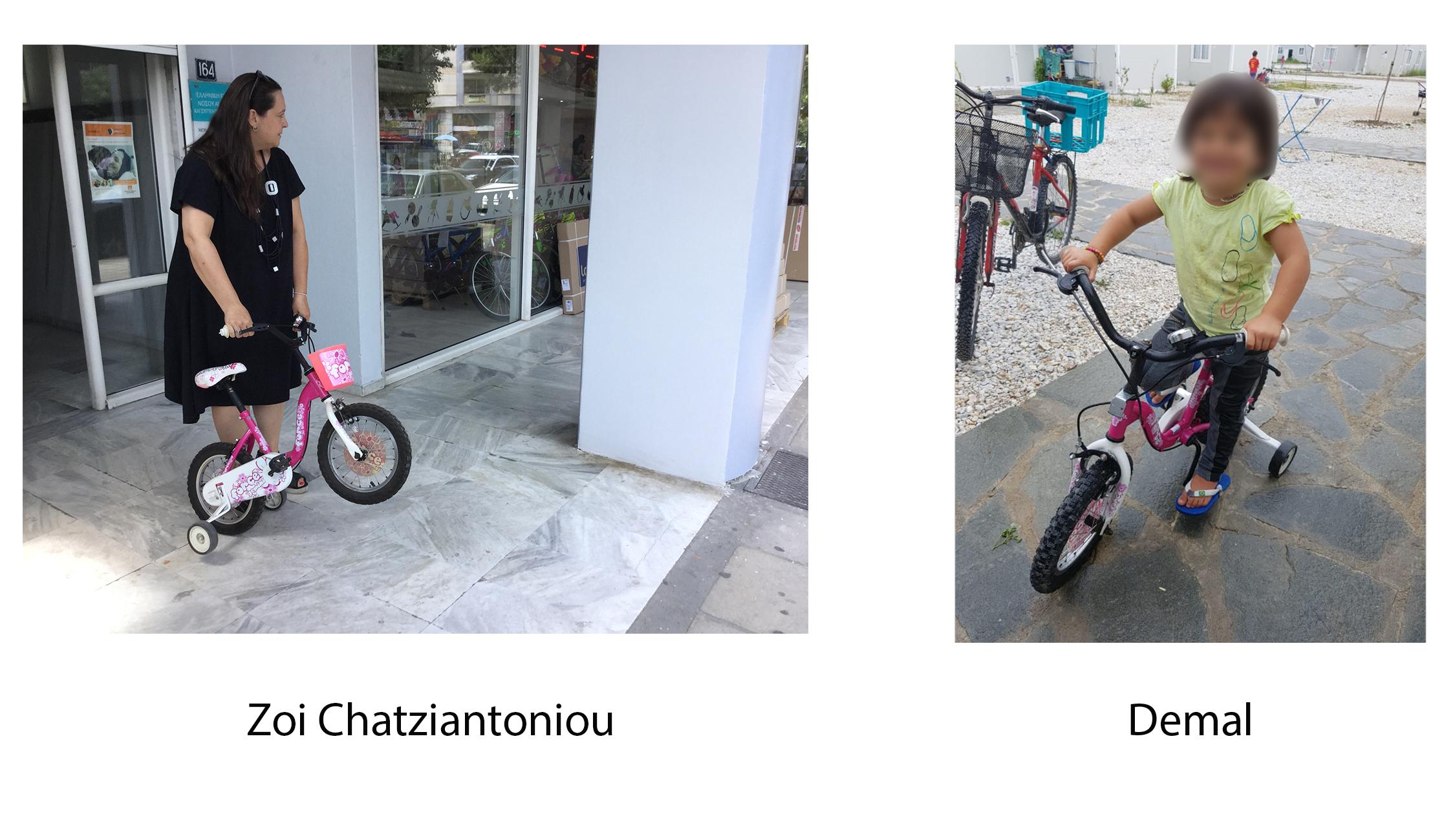 1 from Zoi Chatziantoniou to Demal -flou face child