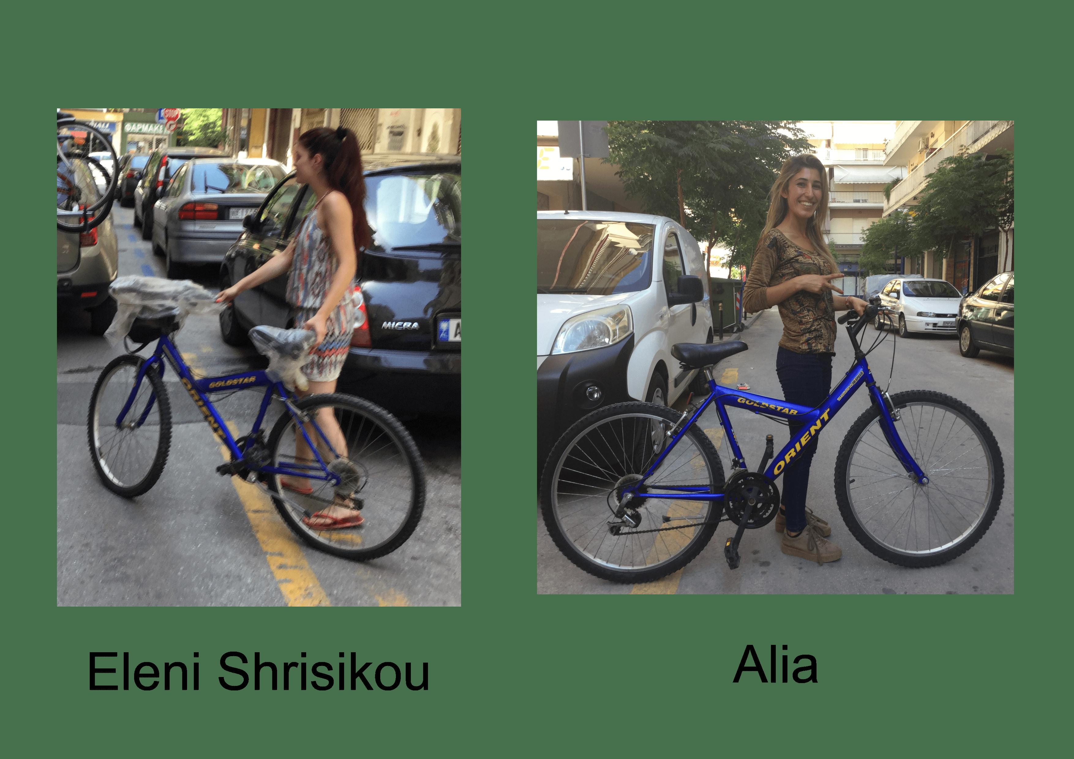 1from Eleni Shrisikou- to Alia
