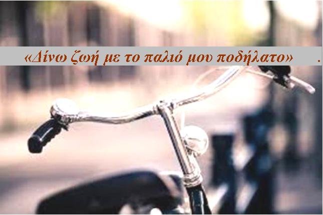 bikes 36521312_952294041617992_5182938577423564800_n