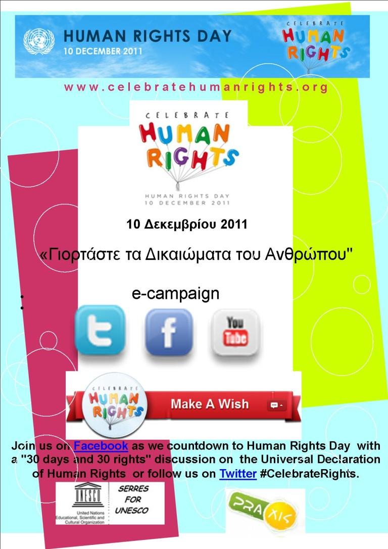 poster Human Richts 11