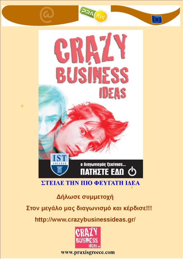 poster crazy idea